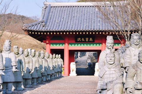 太陽公園 万里の長城
