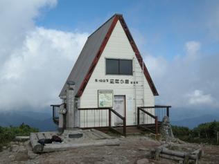 氷ノ山山頂9.19