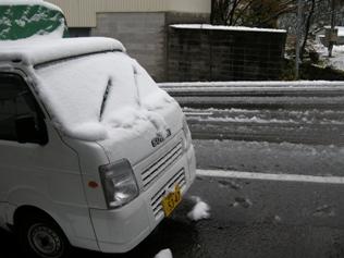 09.11.3 大久保初雪