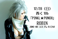 <PINKL★PUNCH>