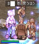 Σ(゚Д゚)ガーン