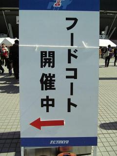 Image10187.jpg