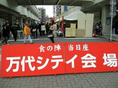 Image8827.jpg