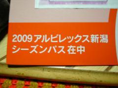 Image9579.jpg