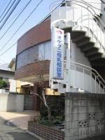 早稲田の相談室