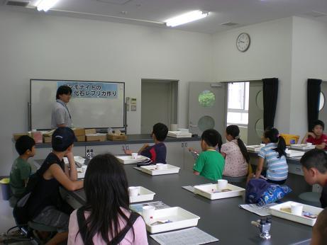子供公民館「化石レプリカ」づくり