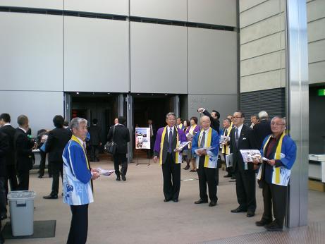 全国大会で金沢大会をアピール