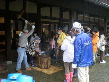 角間の里収穫祭