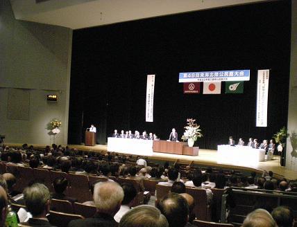 桑名市で開催された東海北陸公民館大会