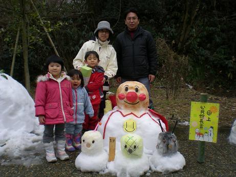 雪だるままつりin角間の里!!