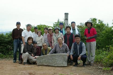 動山山頂で記念写真