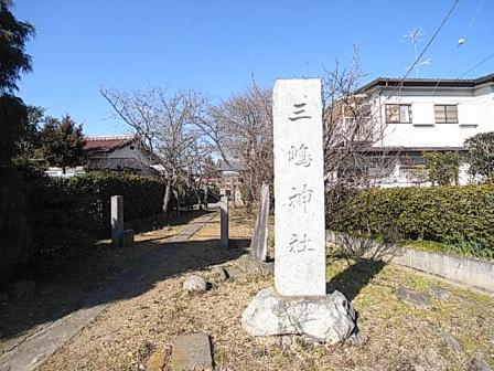 明用・三嶋神社 003