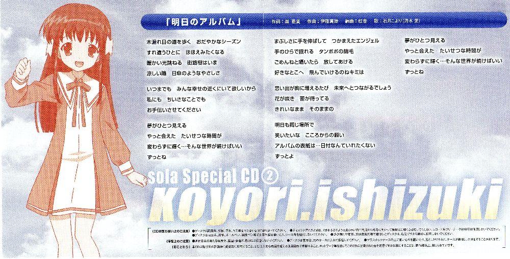 koyori_kashi_2.jpg