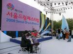 Seoul Drum Festival リハ
