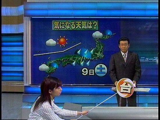 台風接近★半井さん