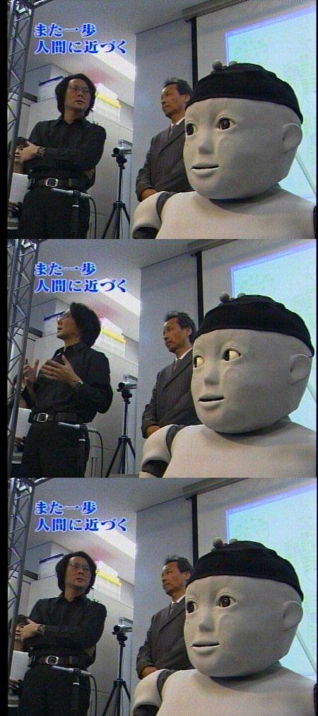 チラ見ロボット