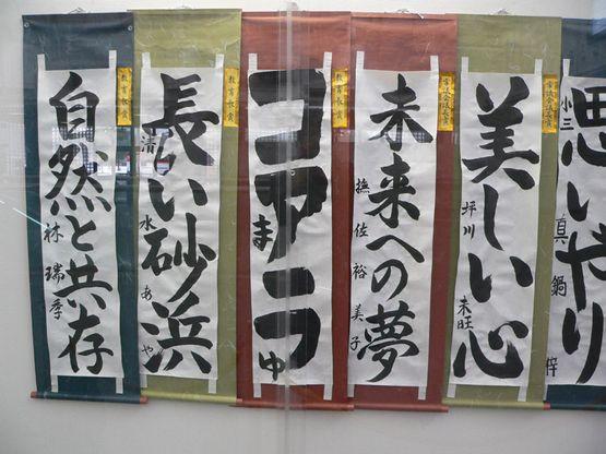 コアラ(書道)