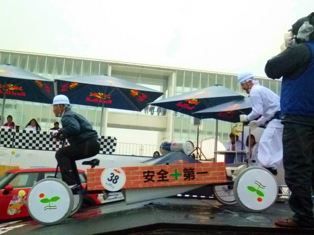 大成住宅 レッドブルボックスカートレース 活動記録用 (10)