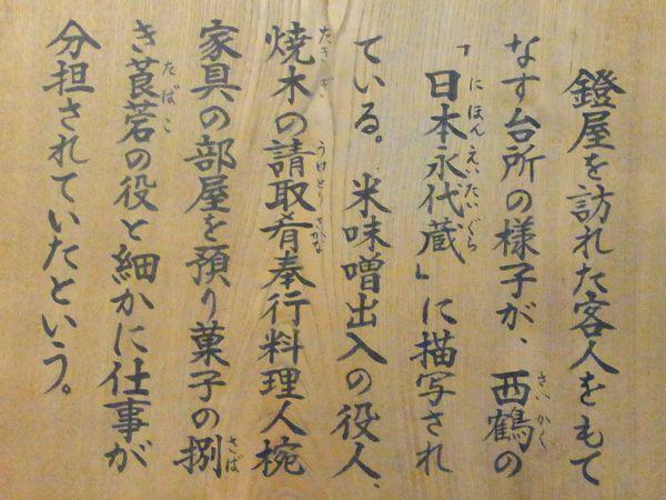 201162946.jpg