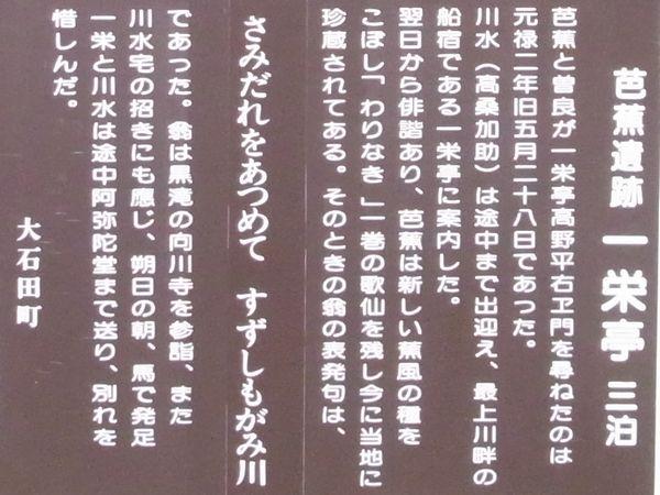 201172725.jpg