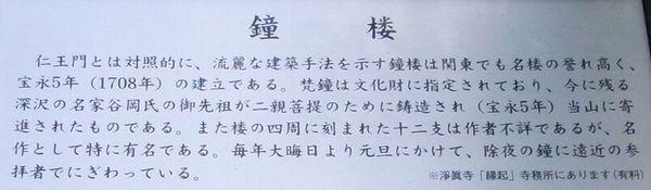 201192553.jpg