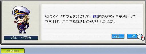 Maple0415.jpg