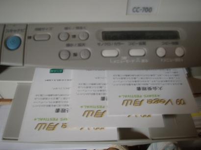 P6300029.jpg