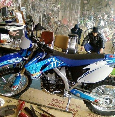 blue250f.jpg