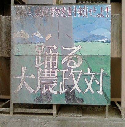 ja_fuusa.jpg