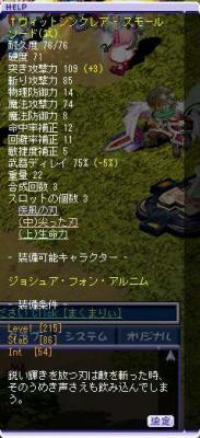blog123.jpg