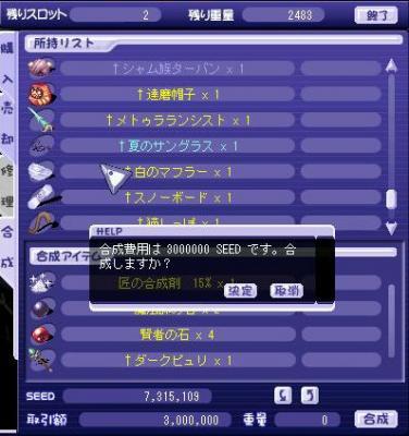 blog125.jpg