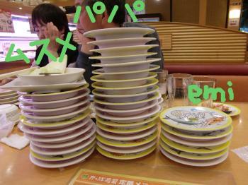 snap_takaramonopurin_200915101311.jpg