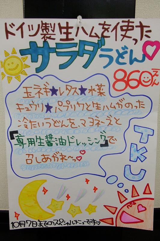 DSCF6445.jpg