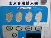 10キロ100円