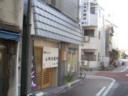 お気に入り山田製麺所♪