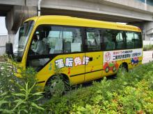 このバス2台でお迎え