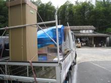 うどんの製麺機を積んだまま手打ちうどんのお店に行くの巻!