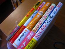 店の前のブックオフで買いました