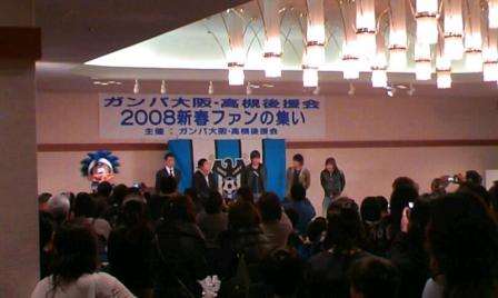 20080122214406