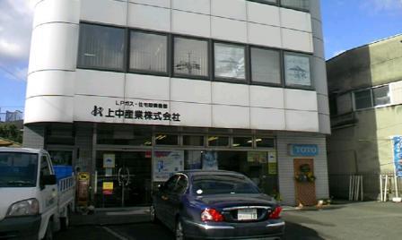20080125135712