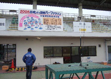 2008marathon02.jpg