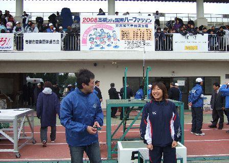 2008marathon06.jpg
