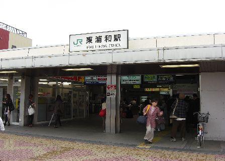 sagiyama01.jpg