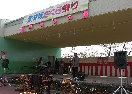 sakuramatsuri2008-2.jpg