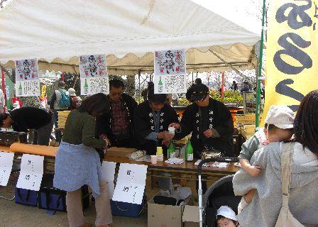 sakuramatsuri2008-3.jpg