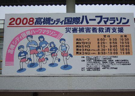takatsuki-tokyo.jpg