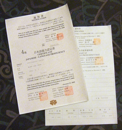 2009_03060001-s.jpg