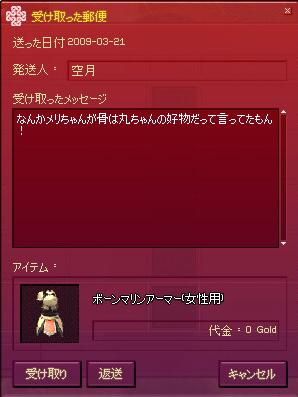 0528-04.jpg