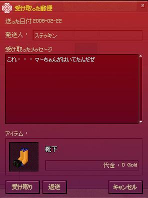 0528-05.jpg