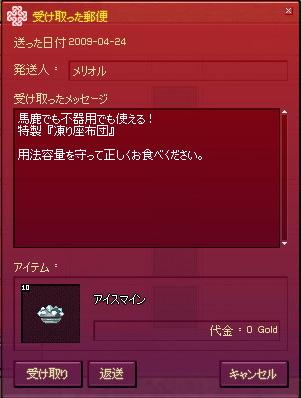 0528-07.jpg